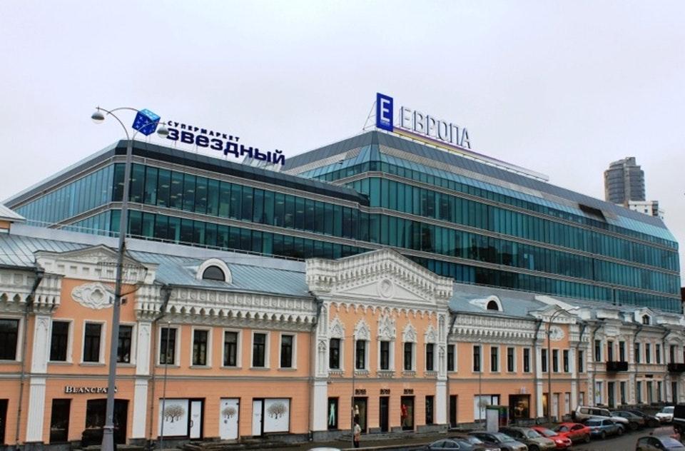 Торговый и деловой центр «ЕВРОПА»