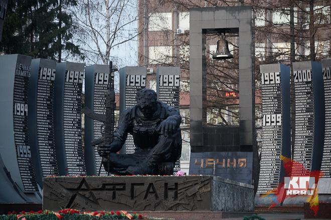 Мемориальный комплекс  «ЧЕРНЫЙ ТЮЛЬПАН»