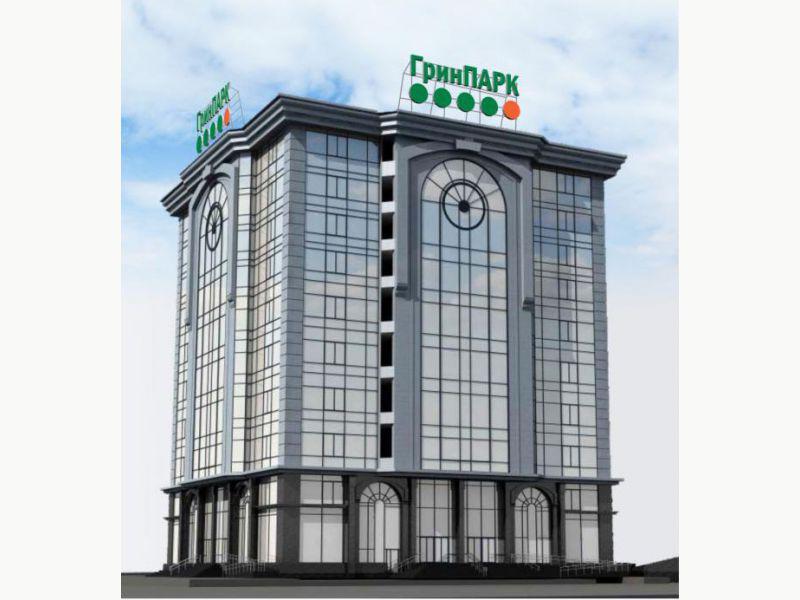Бизнес-центр «ГРИНПАРК»