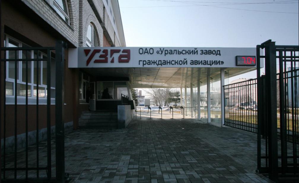 """Корпус ремонта и восстановления деталей АО """"УЗГА"""""""